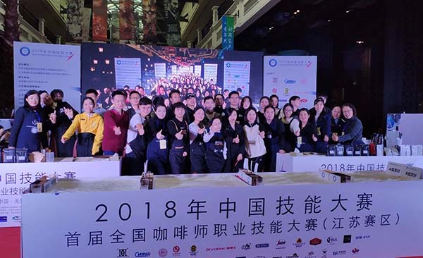 中国职业万博manbetx官网登录大赛